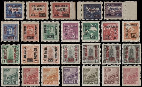 Lot 2802 - prc  -  John Bull Stamp Auctions The 2020 Summer Sale - Sale 333 Day 2