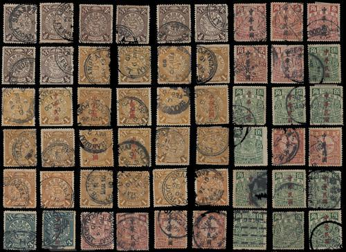 Lot 4008 - All China - Collections & Accumulations  -  John Bull Stamp Auctions The 2020 Summer Sale - Sale 333 Day 3