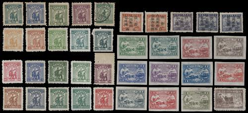 Lot 2002 - liberated area  -  John Bull Stamp Auctions The 2020 Summer Sale - Sale 333 Day 2