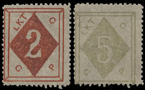 Lot 4112 - local post  -  John Bull Stamp Auctions The 2020 Summer Sale - Sale 333 Day 3