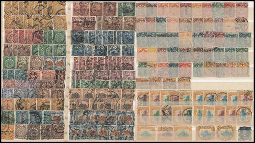Lot 4010 - All China - Collections & Accumulations  -  John Bull Stamp Auctions The 2020 Summer Sale - Sale 333 Day 3
