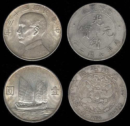 Lot 1015 - coins and medals  -  John Bull Stamp Auctions The 2020 Summer Sale - Sale 333 Day 1