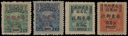 Lot 2011 - liberated area  -  John Bull Stamp Auctions The 2020 Summer Sale - Sale 333 Day 2
