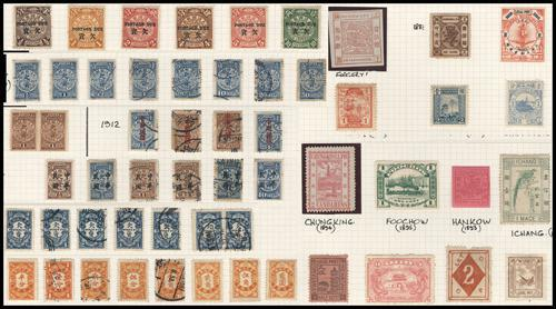 Lot 4001 - All China - Collections & Accumulations  -  John Bull Stamp Auctions The 2020 Summer Sale - Sale 333 Day 3