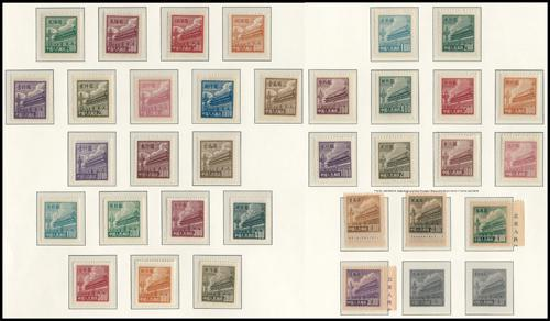 Lot 2803 - prc  -  John Bull Stamp Auctions The 2020 Summer Sale - Sale 333 Day 2