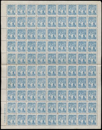 Lot 2001 - liberated area  -  John Bull Stamp Auctions The 2020 Summer Sale - Sale 333 Day 2