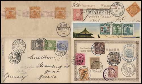 Lot 4016 - All China - Collections & Accumulations  -  John Bull Stamp Auctions The 2020 Summer Sale - Sale 333 Day 3