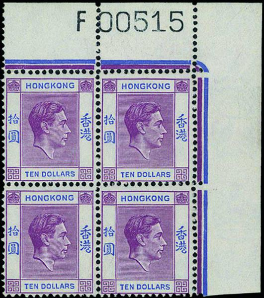 Lot 4758 - Hong Kong  -  John Bull Stamp Auctions THE 2021 SUMMER SALE - SALE 336 Day 4