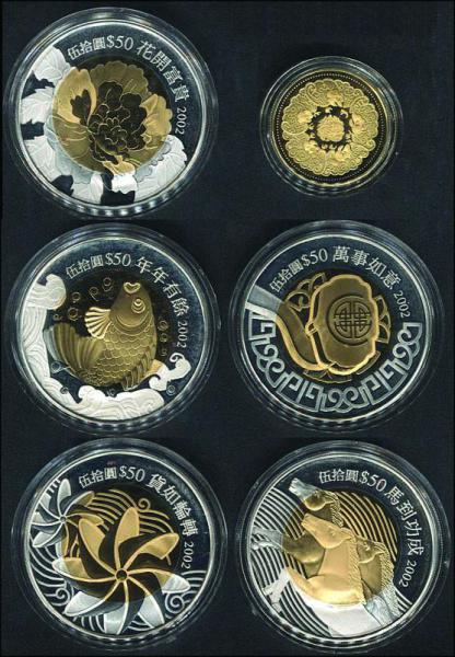 Lot 1612 - coins and medals  -  John Bull Stamp Auctions THE 2021 SUMMER SALE - SALE 336 Day 1