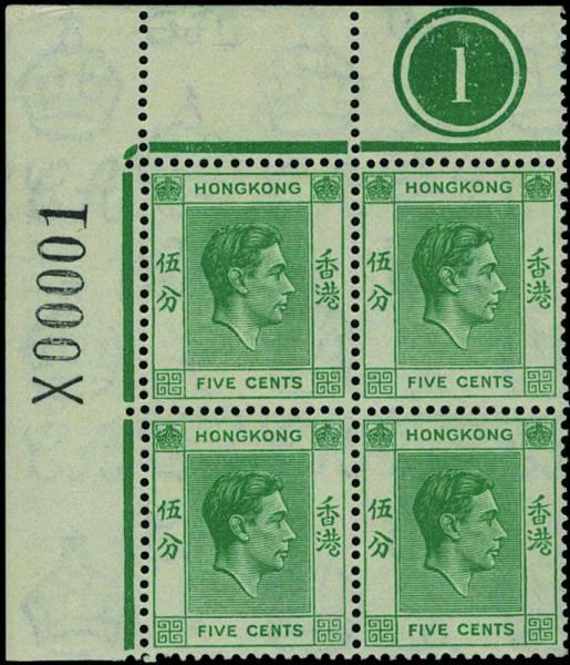 Lot 4718 - Hong Kong  -  John Bull Stamp Auctions THE 2021 SUMMER SALE - SALE 336 Day 4