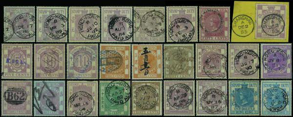 Lot 5039 - Hong Kong  -  John Bull Stamp Auctions THE 2021 SUMMER SALE - SALE 336 Day 4