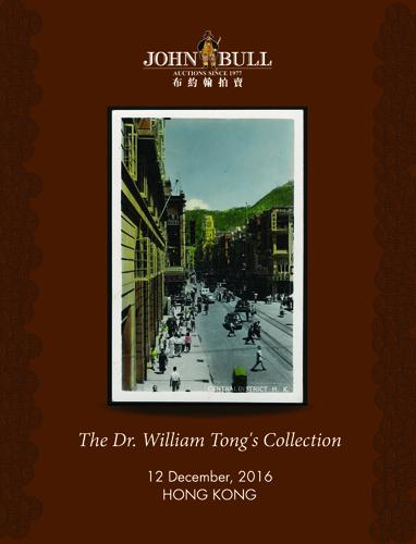 Dr. William Tong's Collection
