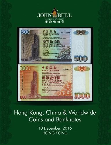 Hong Kong, China & Worldwide Coins and Banknotes