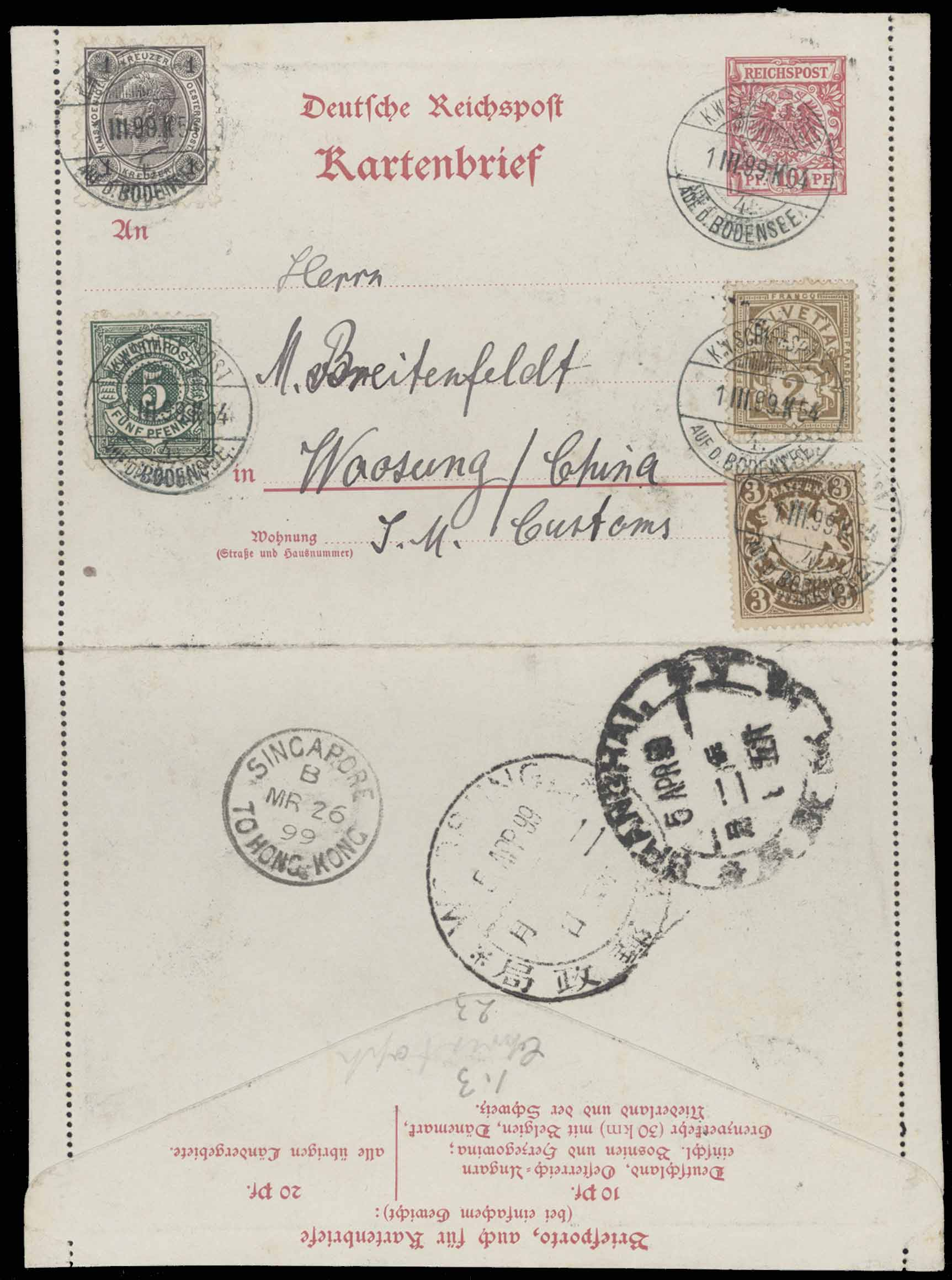 Stamps Coins And Banknotes Auctions