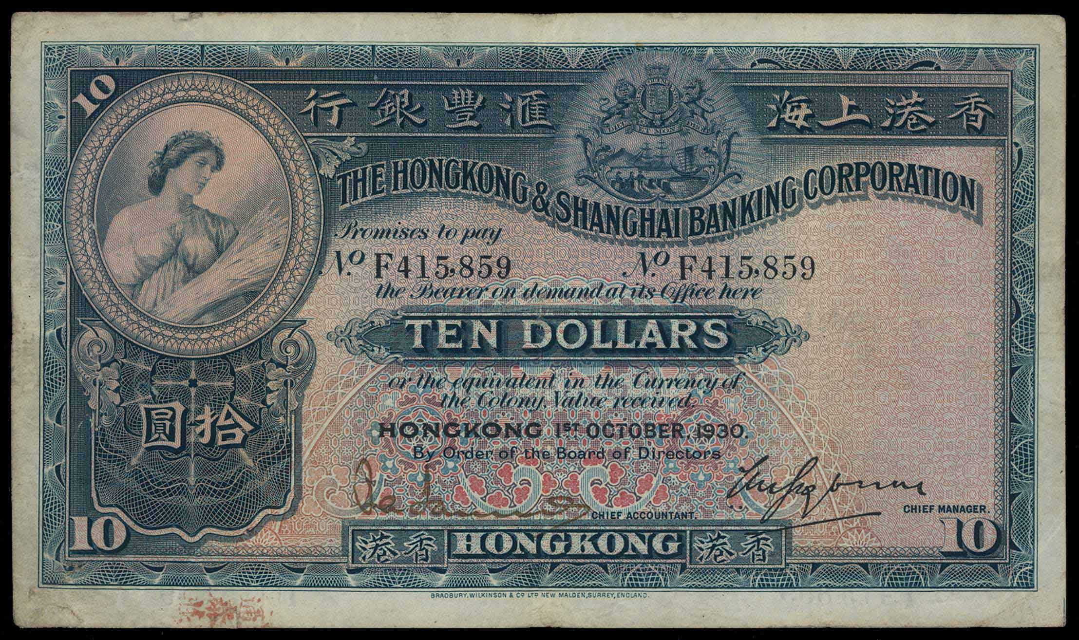 Stamps, Coins and Banknotes Auctions