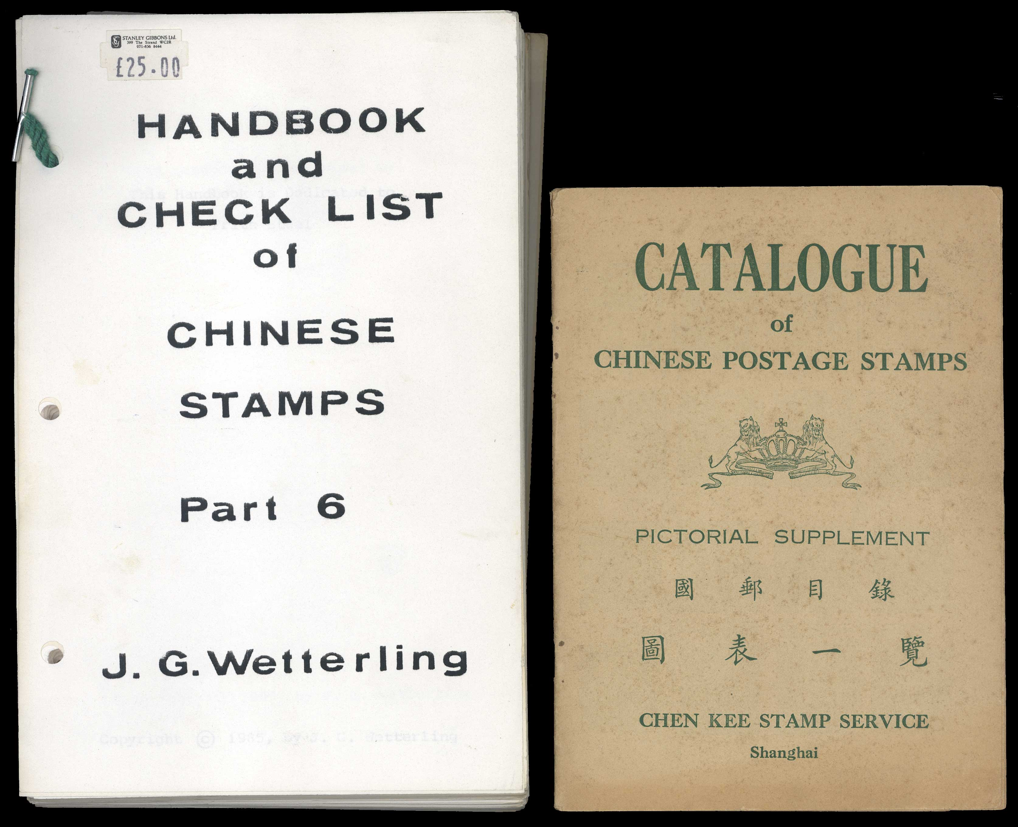 Christies Robson Lowe Auction Catalogue 1984 Near East And Far East Moderate Price Stamps