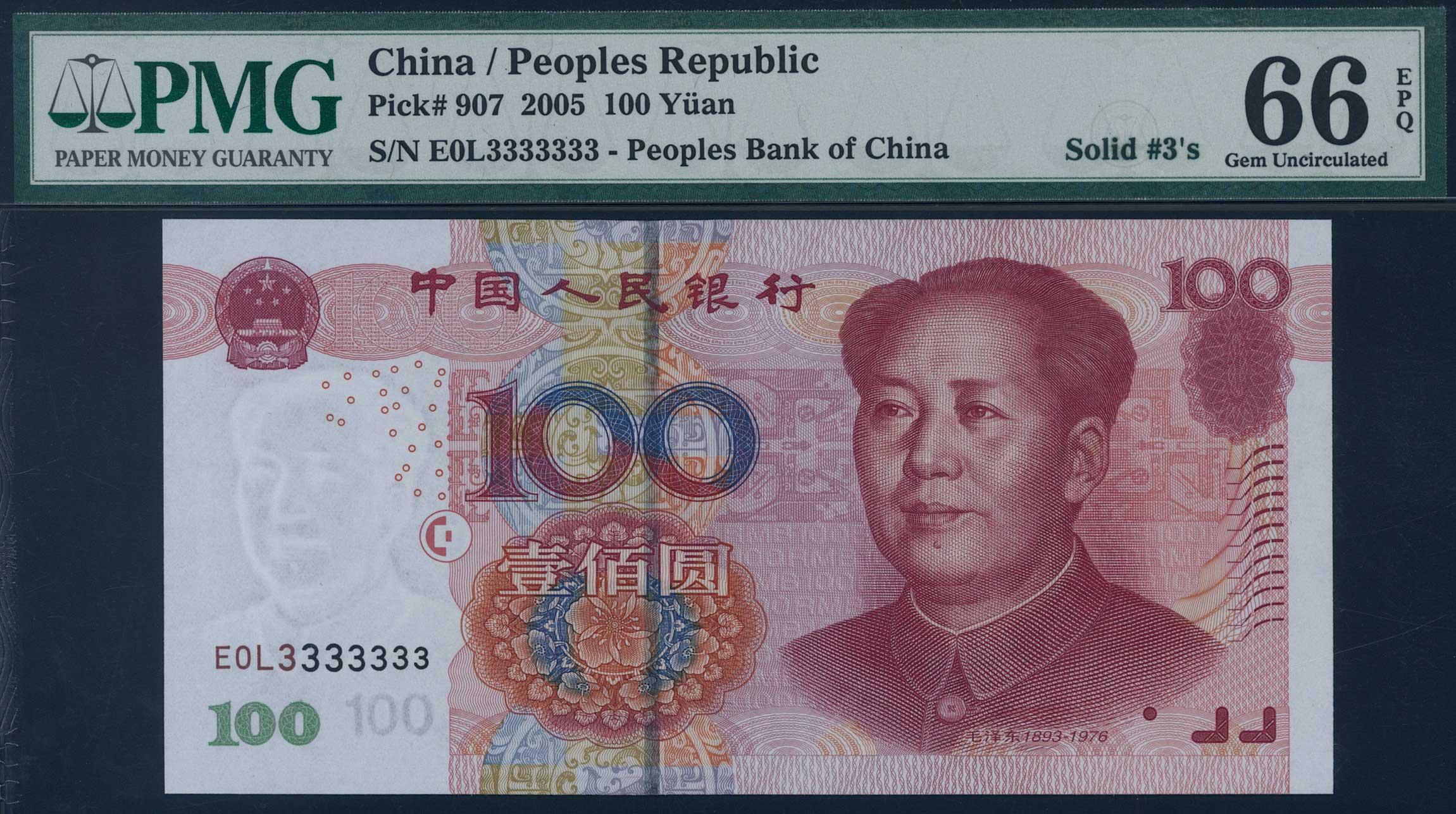 Gem UNC China P-905 2005 20 Yuan
