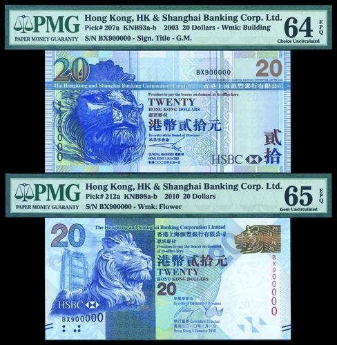 SIGN HSBC UNC HONG KONG 20 DOLLARS 2016 P 212 NEW DATE