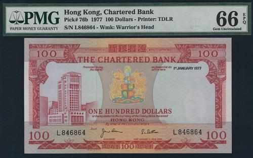 John Bull Stamp Auctions China, Hong Kong, Asia and worldwide stamps