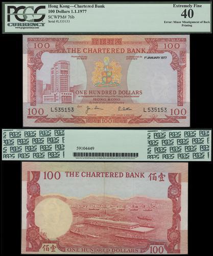 Coin Auction - banknotes - Hong Kong, China & Worldwide