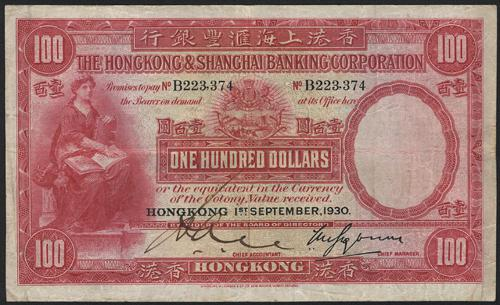 John Bull Stamp Auctions Hong Kong, China & Worldwide Coins
