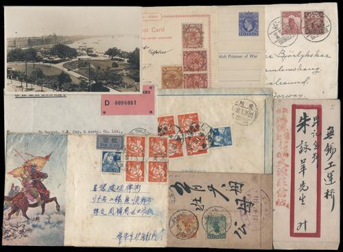 Lot 5012 - All China - Collections & Accumulations  -  John Bull Stamp Auctions sale 332