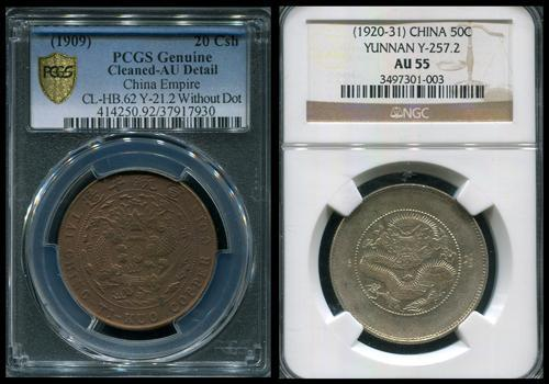 Lot 1015 - coins and medals  -  John Bull Stamp Auctions sale 332