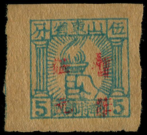 Lot 3008 - liberated area  -  John Bull Stamp Auctions sale 332
