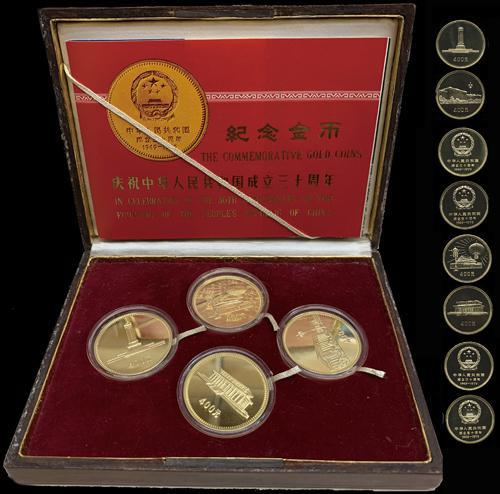 Lot 1062 - coins and medals  -  John Bull Stamp Auctions sale 332