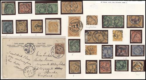 Lot 5008 - All China - Collections & Accumulations  -  John Bull Stamp Auctions sale 332