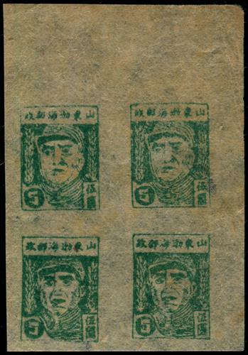 Lot 3010 - liberated area  -  John Bull Stamp Auctions sale 332