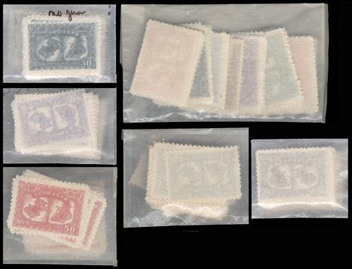 Lot 3019 - liberated area  -  John Bull Stamp Auctions sale 332