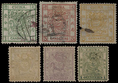 Lot 5001 - All China - Collections & Accumulations  -  John Bull Stamp Auctions sale 332