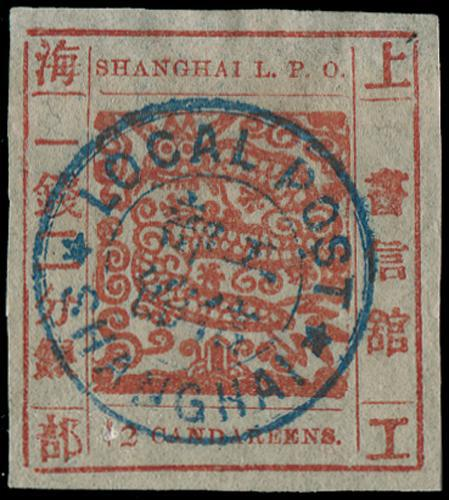 Lot 5023 - local post  -  John Bull Stamp Auctions sale 332