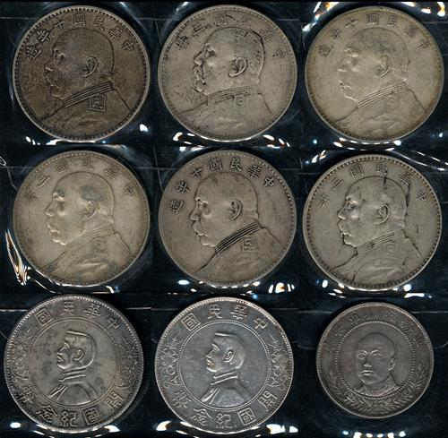 Lot 1016 - coins and medals  -  John Bull Stamp Auctions sale 332