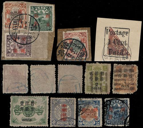 Lot 5005 - All China - Collections & Accumulations  -  John Bull Stamp Auctions sale 332