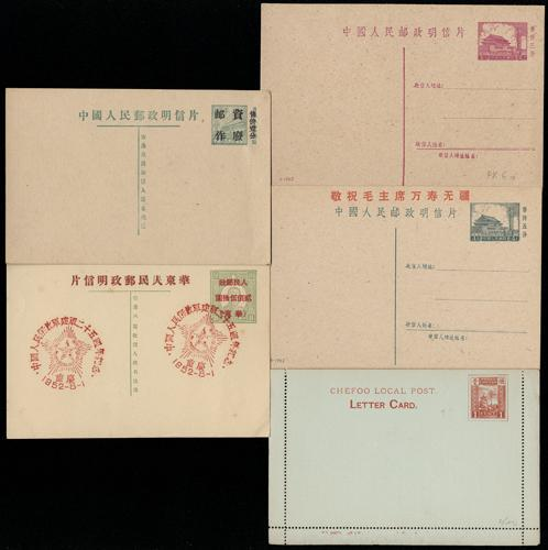 Lot 5013 - All China - Collections & Accumulations  -  John Bull Stamp Auctions sale 332