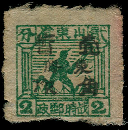 Lot 3003 - liberated area  -  John Bull Stamp Auctions sale 332