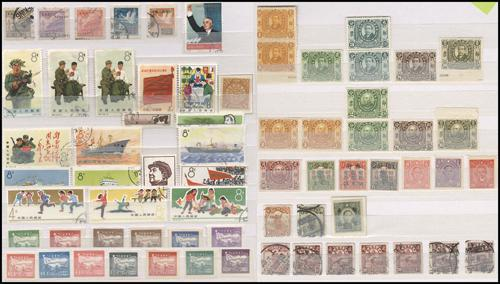Lot 4006 - All China - Collections & Accumulations  -  John Bull Stamp Auctions The 2020 Summer Sale - Sale 333 Day 3