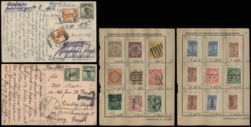 Lot 4004 - All China - Collections & Accumulations  -  John Bull Stamp Auctions The 2020 Summer Sale - Sale 333 Day 3