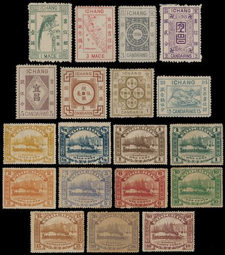 Lot 4020 - local post  -  John Bull Stamp Auctions The 2020 Summer Sale - Sale 333 Day 3