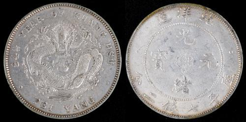 Lot 1018 - coins and medals  -  John Bull Stamp Auctions The 2020 Summer Sale - Sale 333 Day 1