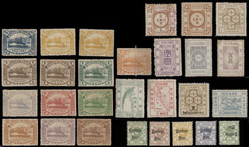 Lot 4019 - local post  -  John Bull Stamp Auctions The 2020 Summer Sale - Sale 333 Day 3
