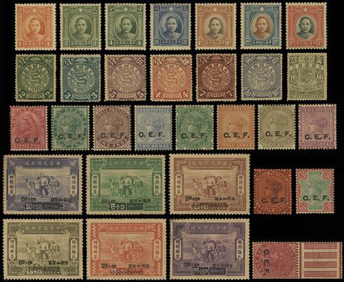 Lot 4009 - All China - Collections & Accumulations  -  John Bull Stamp Auctions The 2020 Summer Sale - Sale 333 Day 3