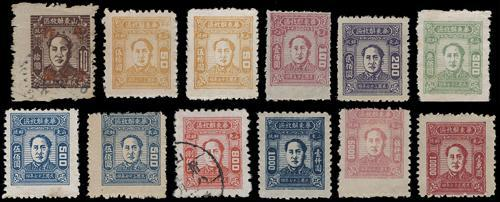 Lot 2025 - liberated area  -  John Bull Stamp Auctions The 2020 Summer Sale - Sale 333 Day 2