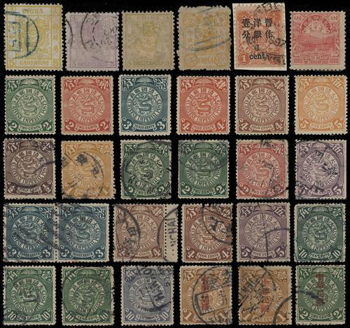 Lot 4002 - All China - Collections & Accumulations  -  John Bull Stamp Auctions The 2020 Summer Sale - Sale 333 Day 3