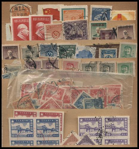 Lot 4014 - All China - Collections & Accumulations  -  John Bull Stamp Auctions The 2020 Summer Sale - Sale 333 Day 3