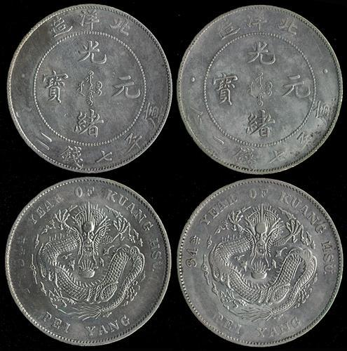 Lot 1023 - coins and medals  -  John Bull Stamp Auctions The 2020 Summer Sale - Sale 333 Day 1