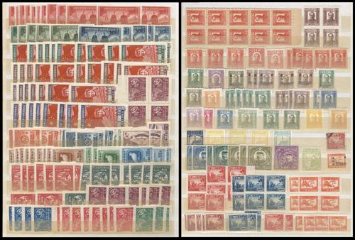 Lot 4013 - All China - Collections & Accumulations  -  John Bull Stamp Auctions The 2020 Summer Sale - Sale 333 Day 3