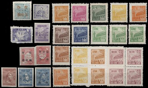 Lot 2007 - liberated area  -  John Bull Stamp Auctions The 2020 Summer Sale - Sale 333 Day 2
